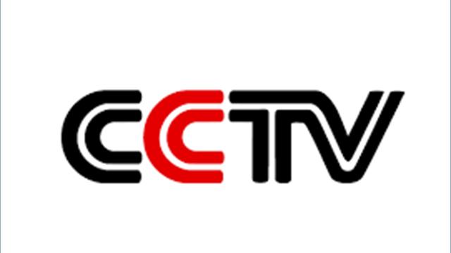 CCTV HQ